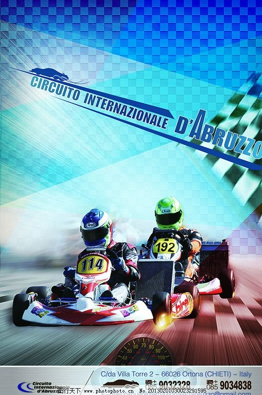 意大利赛车场海报图片