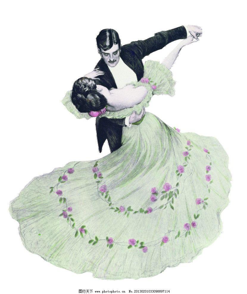 手绘跳舞的人图片