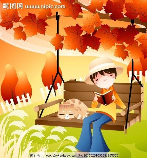 儿童插画 梦幻 秋天 树叶 动物 可爱 快乐 开心 卡通儿童插画