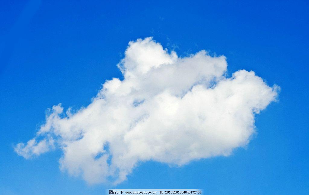 云朵 白云 天空 蓝天 自然风景 自然景观 摄影 360dpi jpg