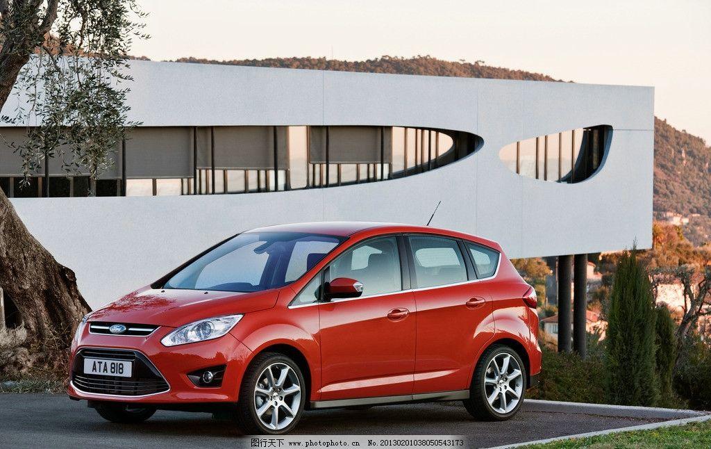 福特c max 福特汽车 福特两厢车 福特轿车 高清图 交通工具