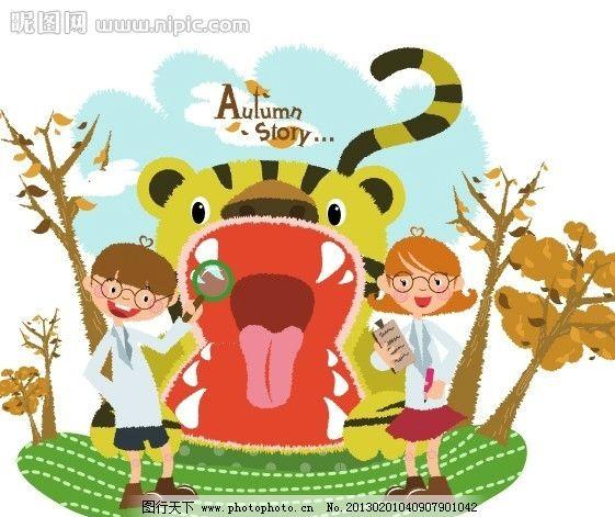儿童插画 风景 花草 梦幻 秋天 树叶 动物 可爱 儿童 快乐 开心 卡通