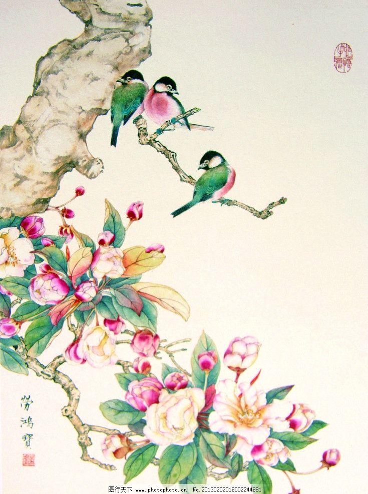 工笔画 花鸟 牡丹 绿叶