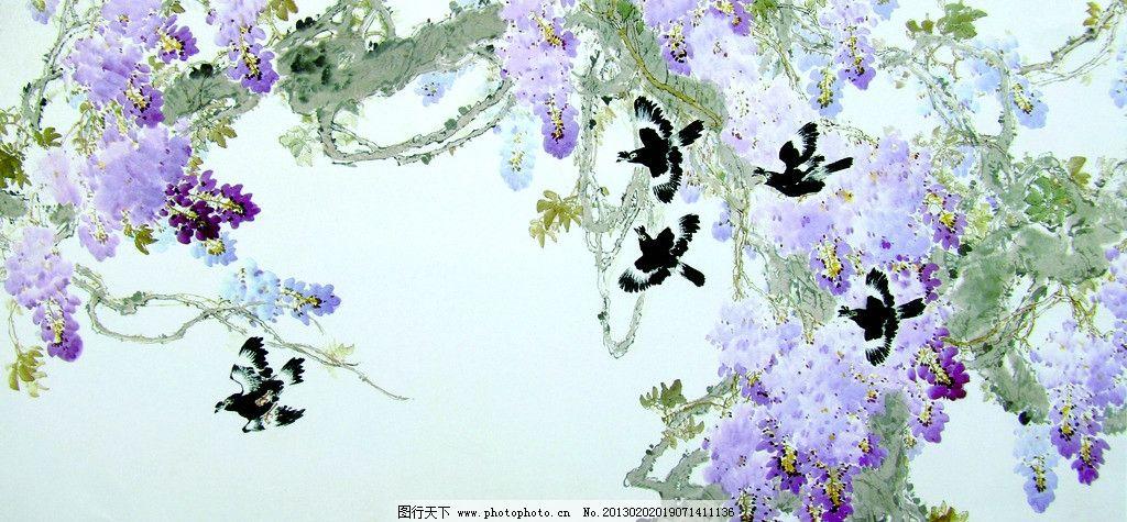 国画 花鸟 工笔画 紫藤萝 紫色 绘画书法 文化艺术 设计 300dpi tif