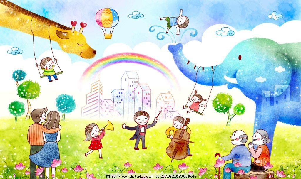 动物园 春天 大象 长颈鹿 卡通动物 快乐儿童 孩子 家长 快乐一家