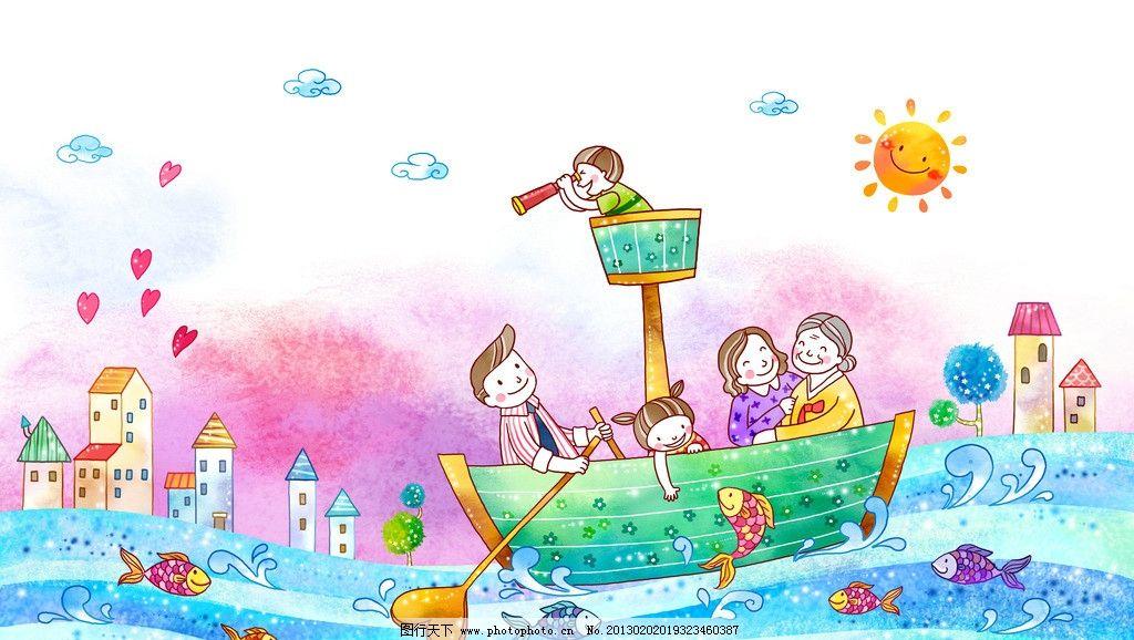 可爱小船图片大全大图