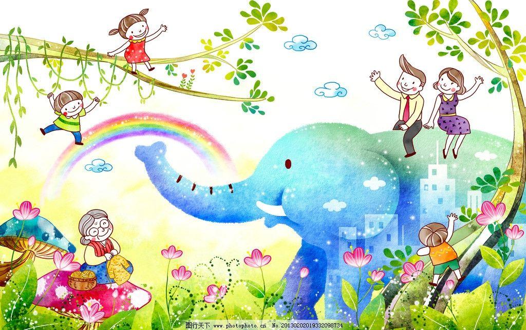 动物园 大象 卡通大象 森林公园 卡通动物 快乐儿童 孩子 家长 快乐一