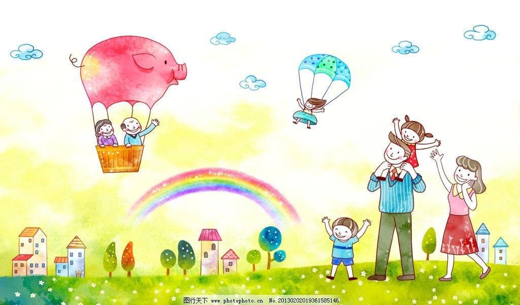 儿童 春天 快乐儿童 气球 热气球 孩子 家长 快乐一家 梦幻乐园