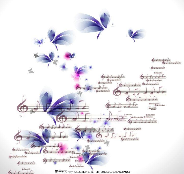 五线谱 花纹 飞舞 飞动 浪漫 动感 手绘 时尚 梦幻 背景 底纹 矢量