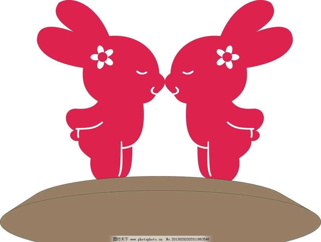 纹样 雕刻纹 12生肖 相亲相爱的兔子 花纹花边 底纹边框 矢量 cdr