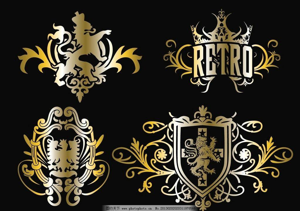 欧式花纹 皇冠 狮子 图腾 欧式古典花纹 欧式复古花纹 金色花纹 金色