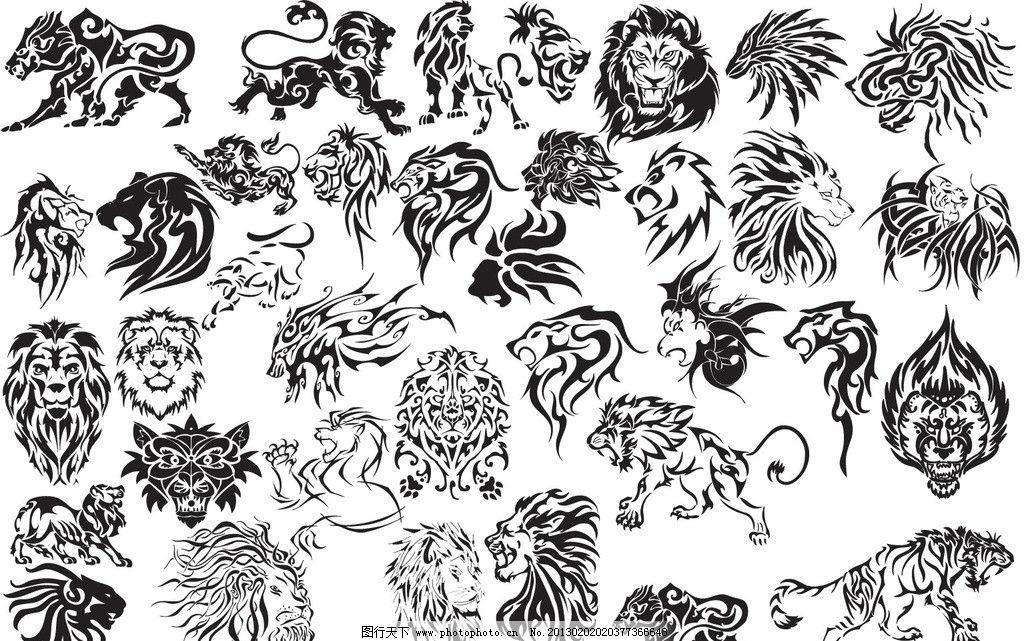 纹身 狮子 狼 老鹰 豹 老虎 虎 猛兽 吉祥 图腾 线条 花纹 纹样 花边