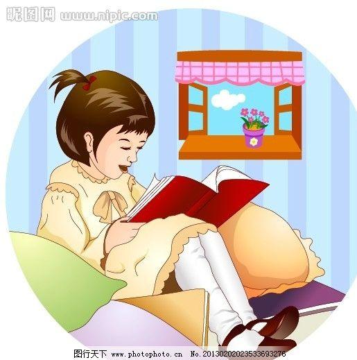 矢量学生 看书 卡通儿童插画 矢量图 儿童画 卡通画 贴纸插图