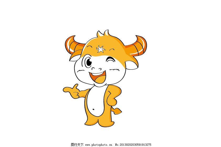 牛吉祥物图片图片