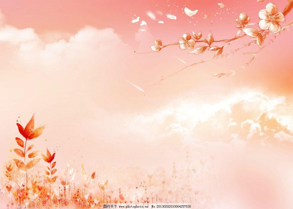 粉红背景图片 粉红背景
