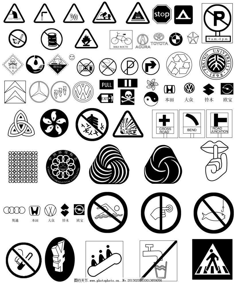 设计标志简笔画