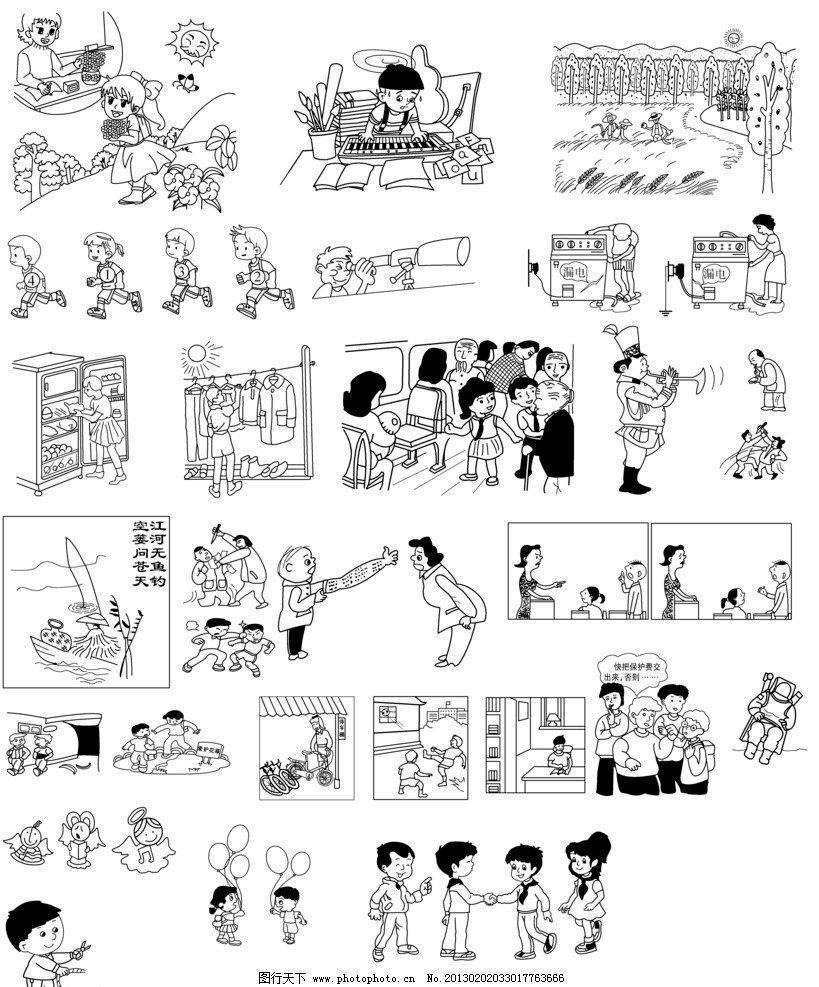简笔画 人物 黑白 卡通 教辅用图 线条画 小女生 花朵 太阳 练琴 跑步