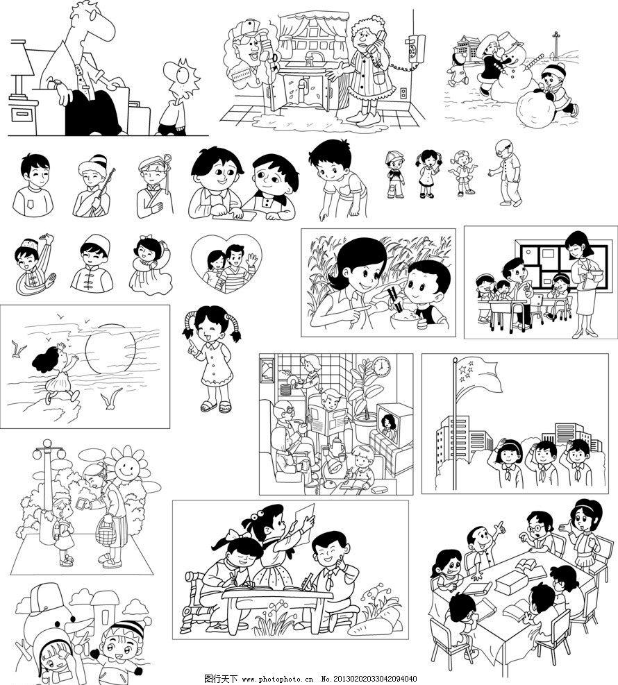 简笔画 人物 黑白 卡通 教辅用图 线条画 孩子家长 通电话 堆雪人