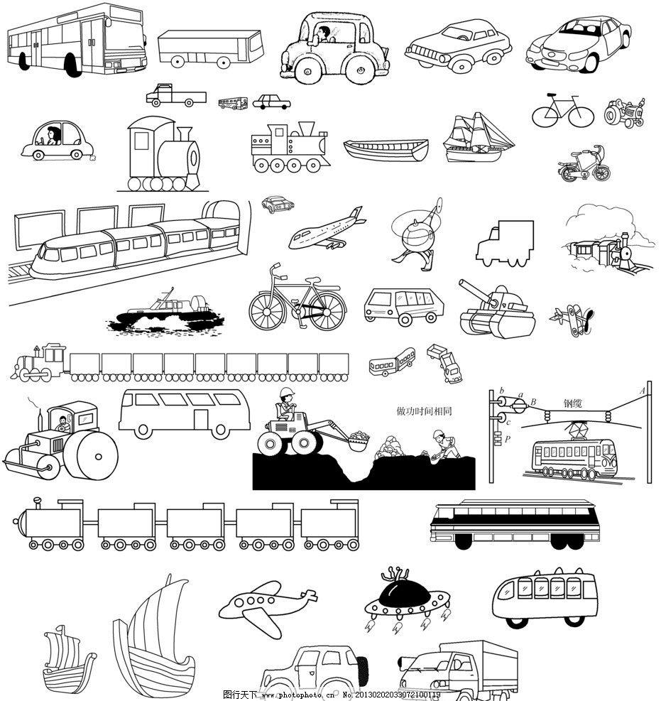 简笔画交通工具 黑白 卡通 教辅用图 线条画 汽车 客车 小汽车