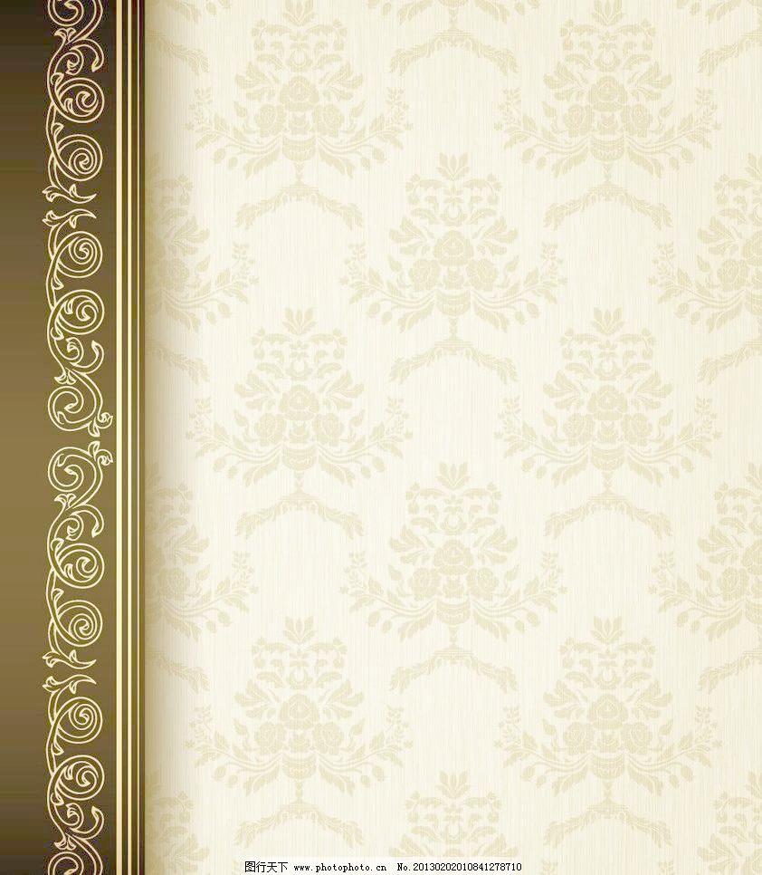 花纹墙纸 手绘花纹 装饰边框 古典 欧式花纹背景 边框 欧式花边 欧式