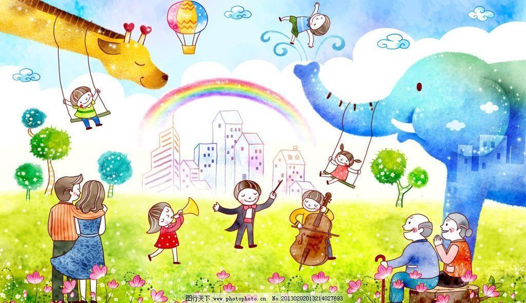 动物园图片_六一儿童节