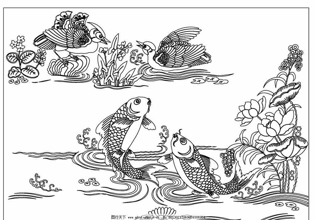 鲤鱼线描-白描波浪鲤鱼