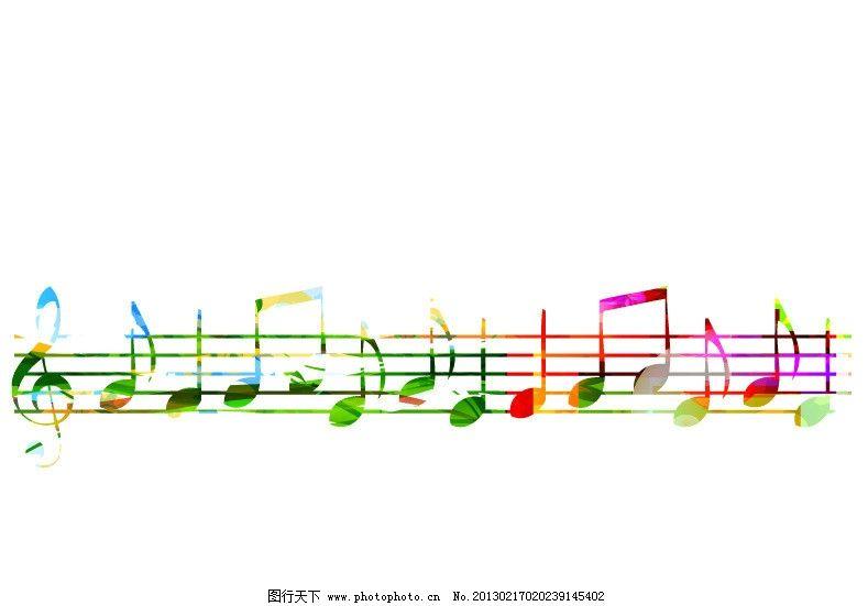 炫彩五线谱音符背景图片