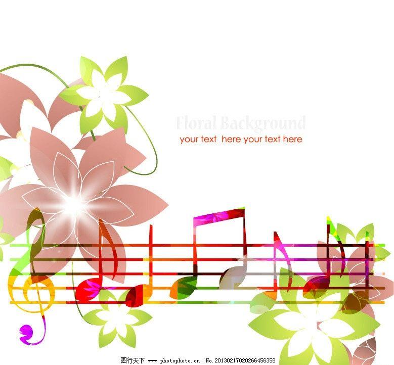 动感五线谱音符背景图片