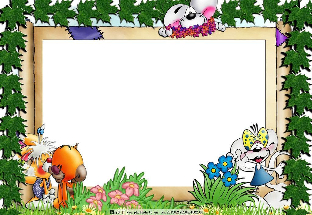 卡通相框 绿色边框 绿叶 边框 小白兔 边框相框 底纹边框 设计 299dpi