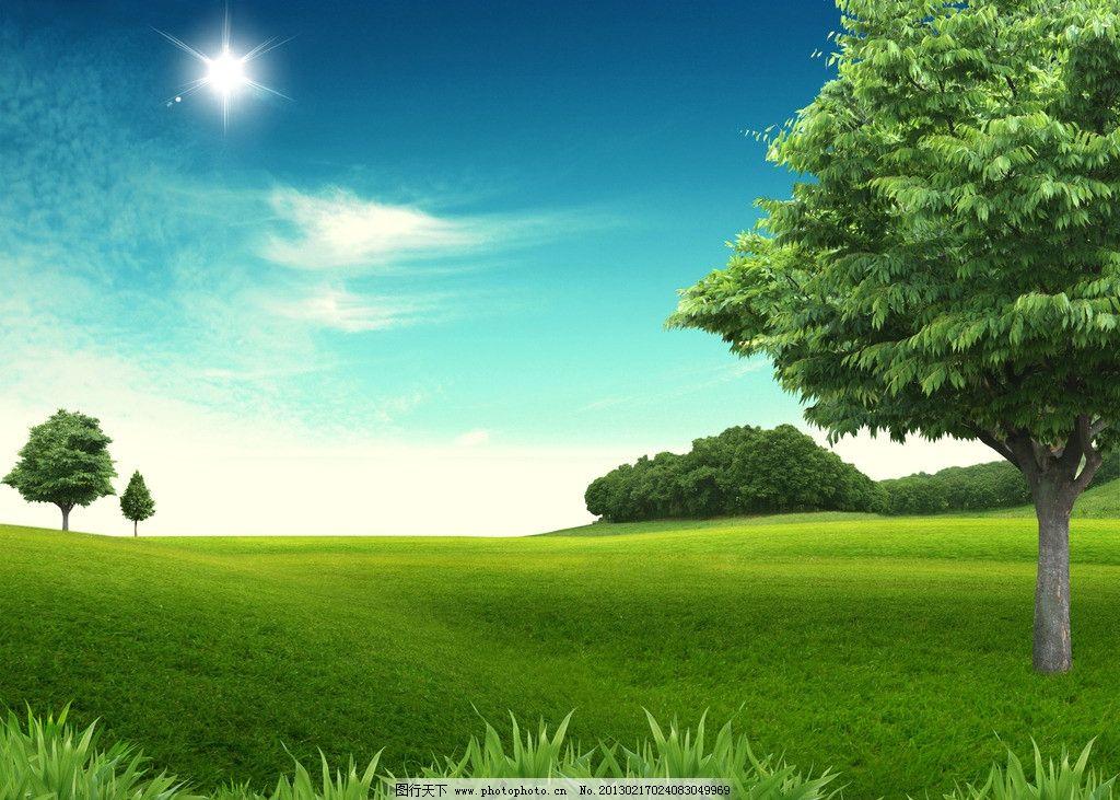 田园风景图片