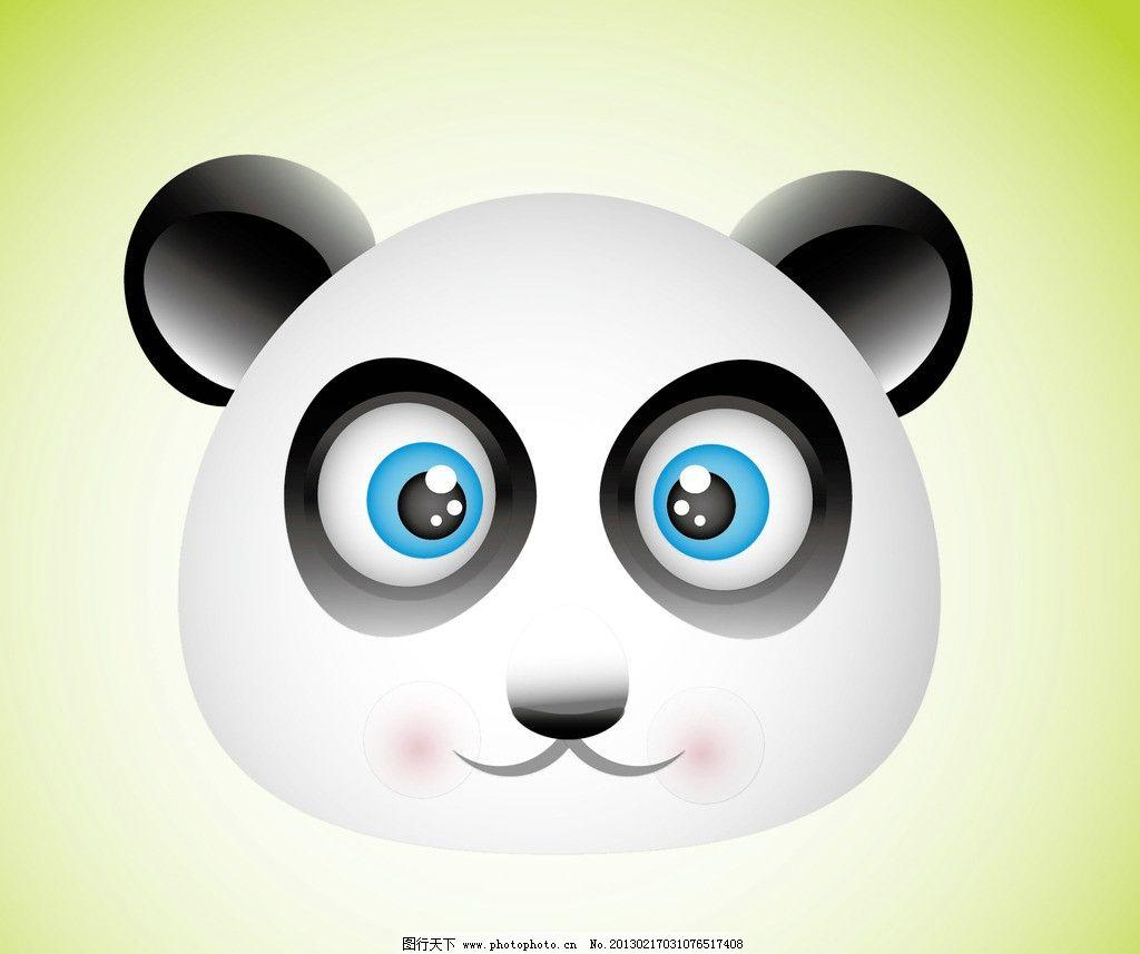 可爱熊猫 动物 生物 渐变 其他设计 广告设计 矢量