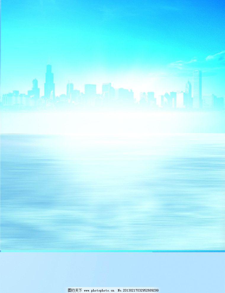 淡蓝色背景图片