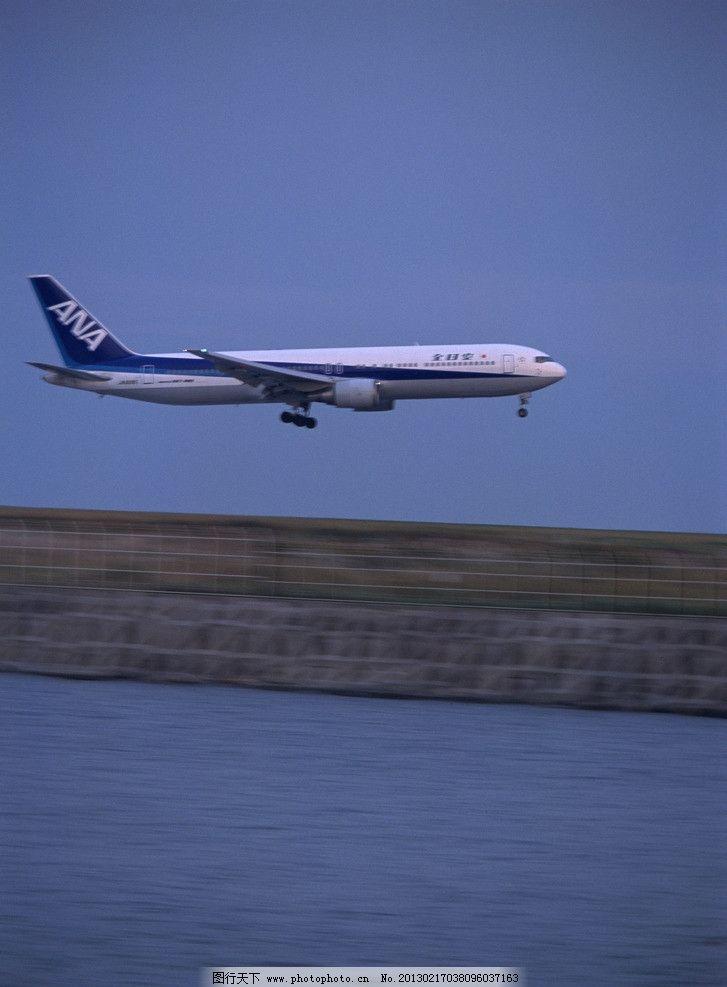 飞机 高像素图 交通工具 现代科技 摄影 350dpi jpg