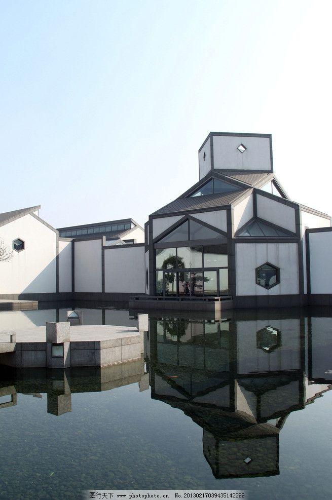 苏州博物馆 贝聿铭 建筑 中西结合 大师 黑白 倒影 几何体 建筑摄影