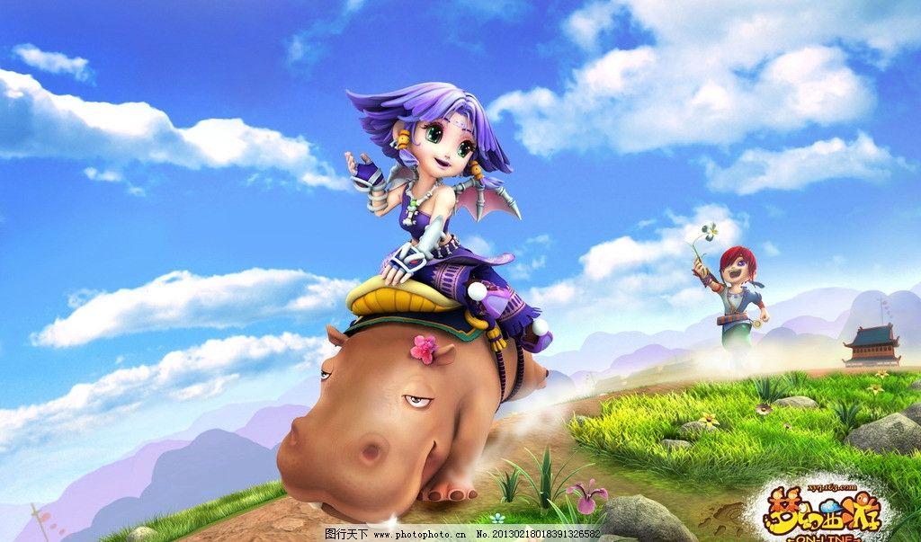 梦幻西游 游戏 唯美 地形图 风景漫画 动漫动画 设计 人物设计 犀牛