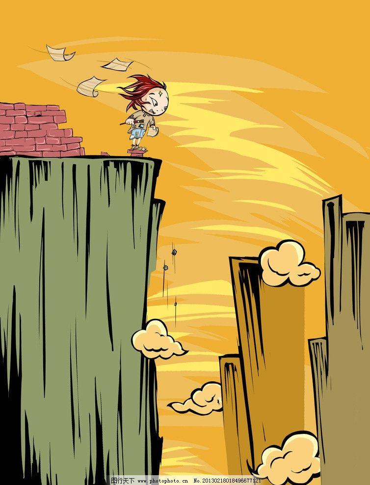 灵感之路 卡通版 动漫人物 手绘 悬崖 山景 夕阳 卡通人物 动漫动画