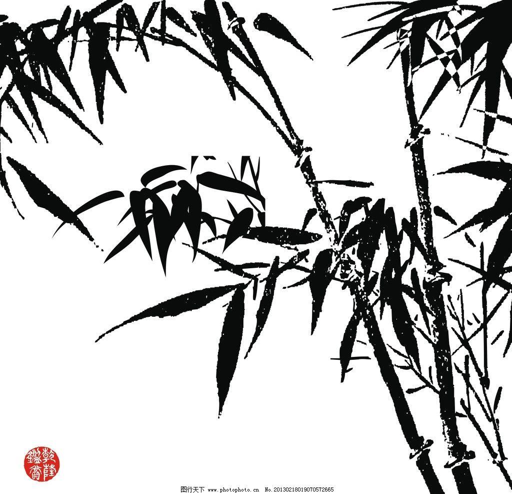 墨竹 一棵竹子 绘画书法 文化艺术