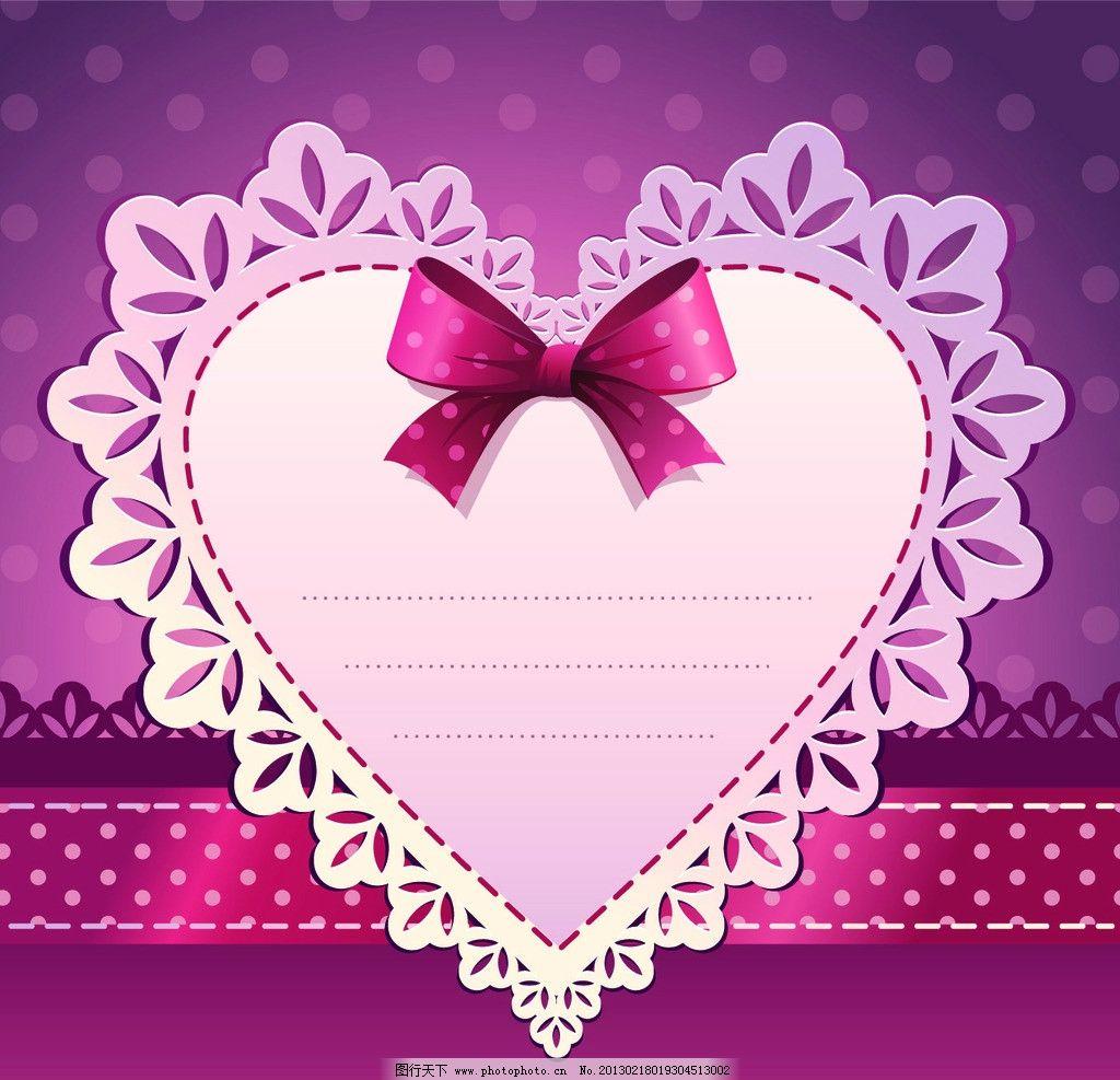 情人节梦幻卡片设计 心形 紫色背景 波点 蝴蝶结 花边 浪漫 信纸