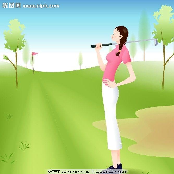 运动美女 运动 美女 健身 矢量人物 矢量 卡通素材 矢量风景 矢量动物