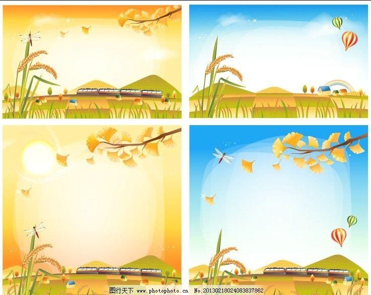 梦幻风景 温馨背景 秋天 冬天 夏天 四叶草 树 草地 黄色背景 紫色