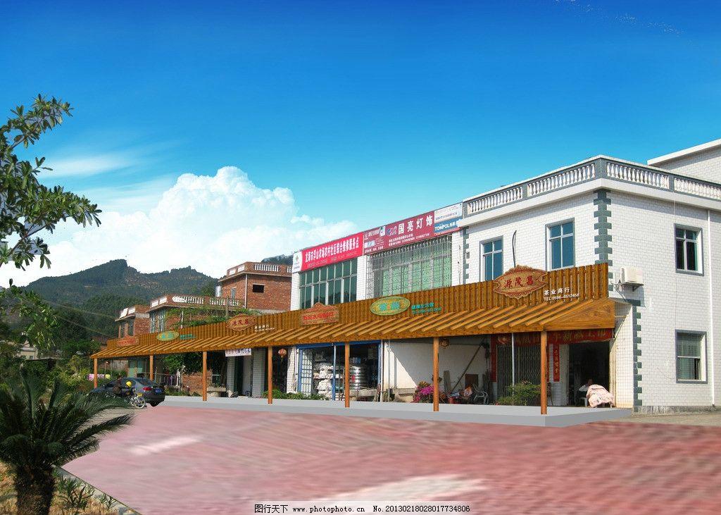 招牌效果图 店面招牌 店面统一风格 木招牌 公路两侧店面 建筑设计