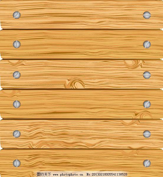 木头纹路背景素材免费下载 矢量图 其他矢量图