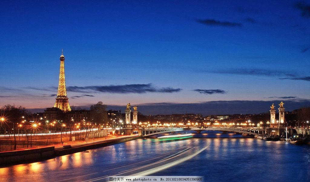 法国夜景 法国 埃菲尔铁塔