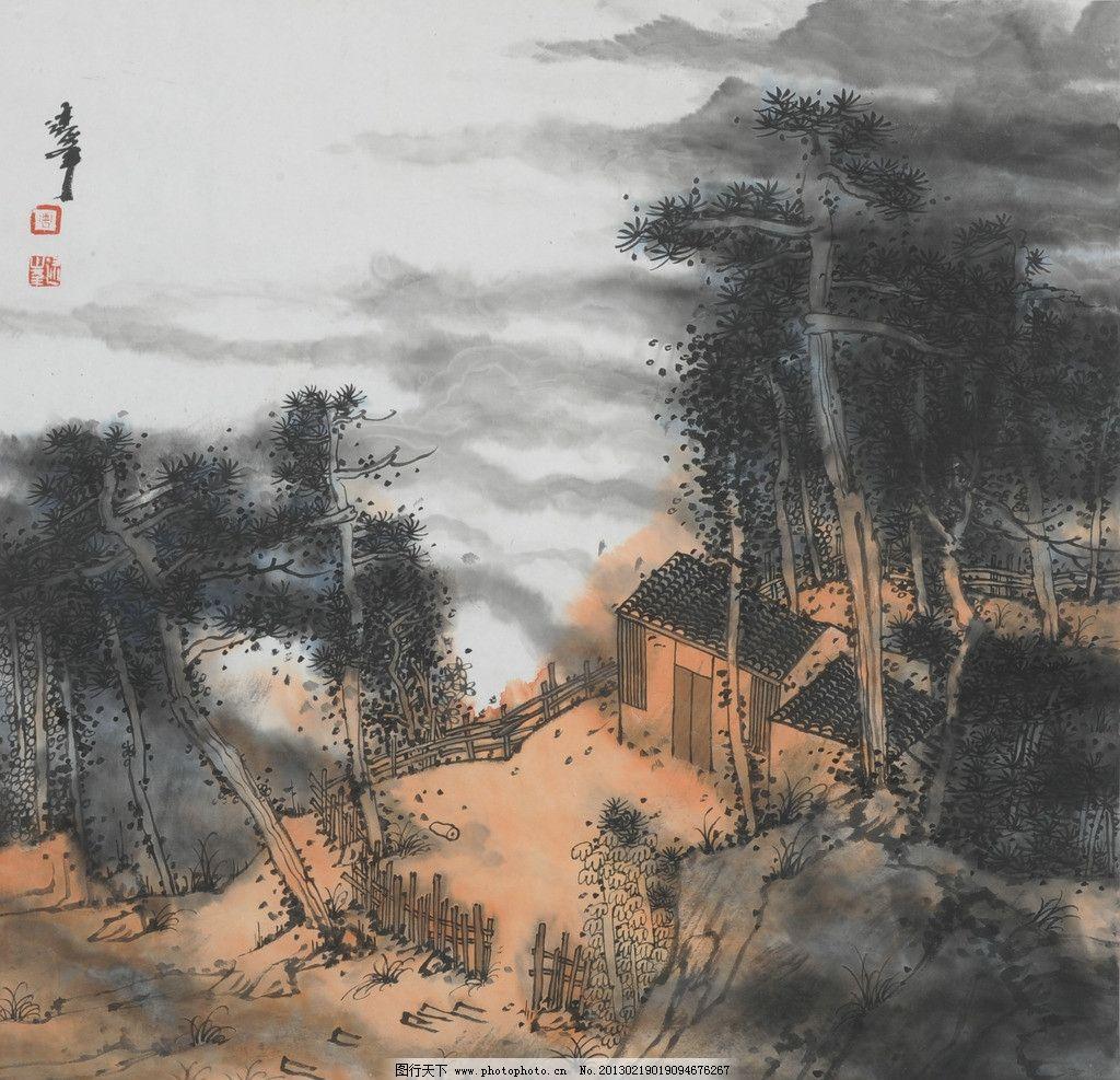 山水 周述锋 美术 绘画 国画 云海 松树 绘画书法 文化艺术 设计 300d