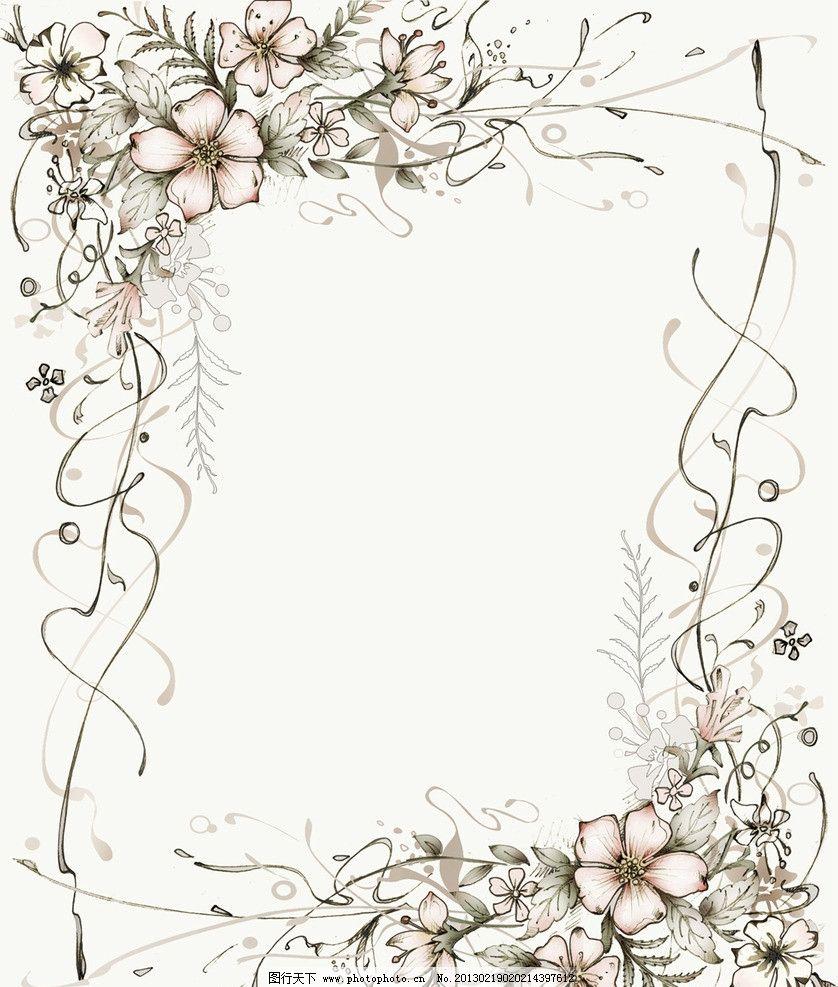 手绘相框花纹图片