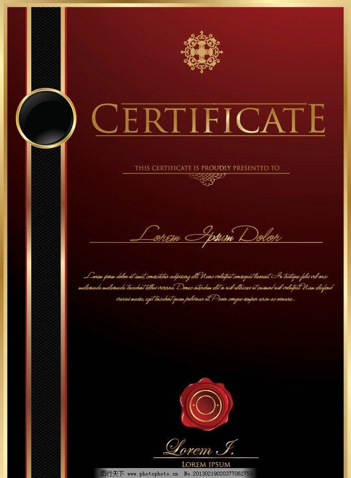 证书花纹边框图片