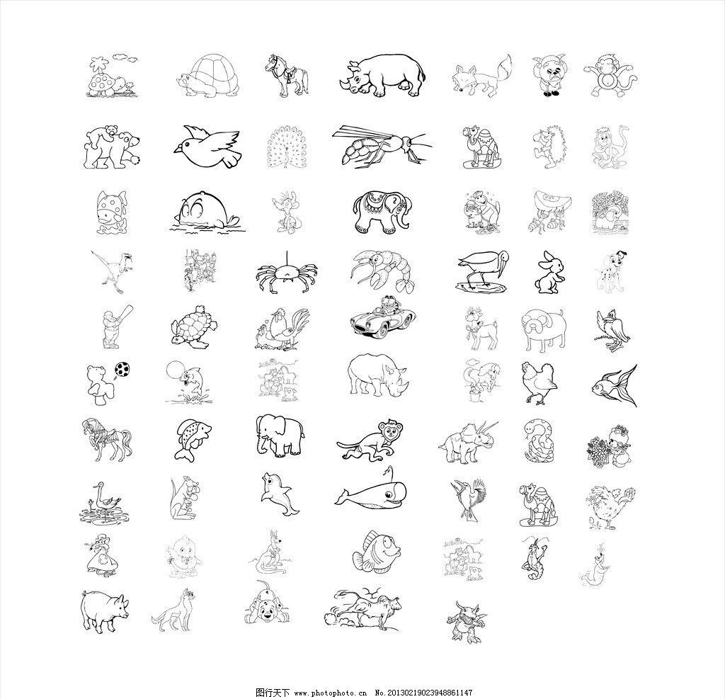 简笔画 动物版 动物大全 鱼 鸟 牛 狗 猫 鲸鱼 大象 马 母鸡 黑白画