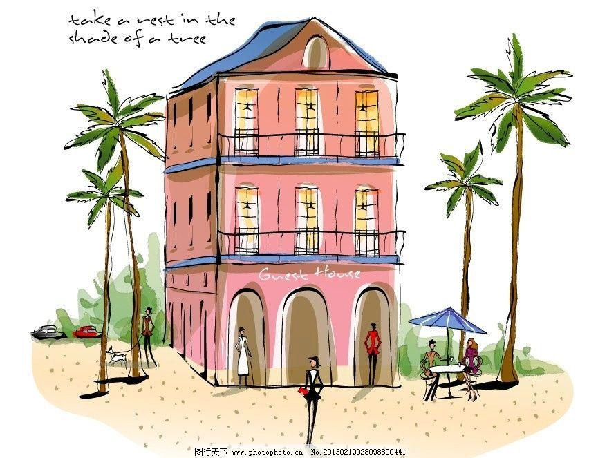 建筑插画 建筑绘图 房屋设计家 街道 休闲 商场 超市 房子 手绘建筑