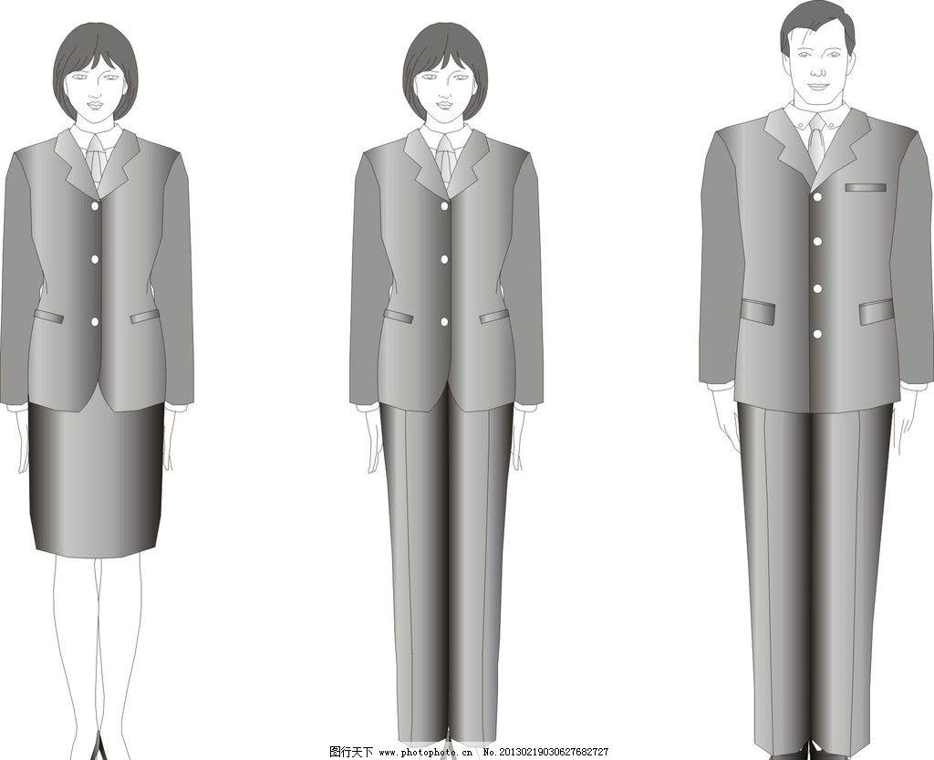 制服装 工作服 工作套装 西装 正装 职业人物 矢量人物 矢量 cdr