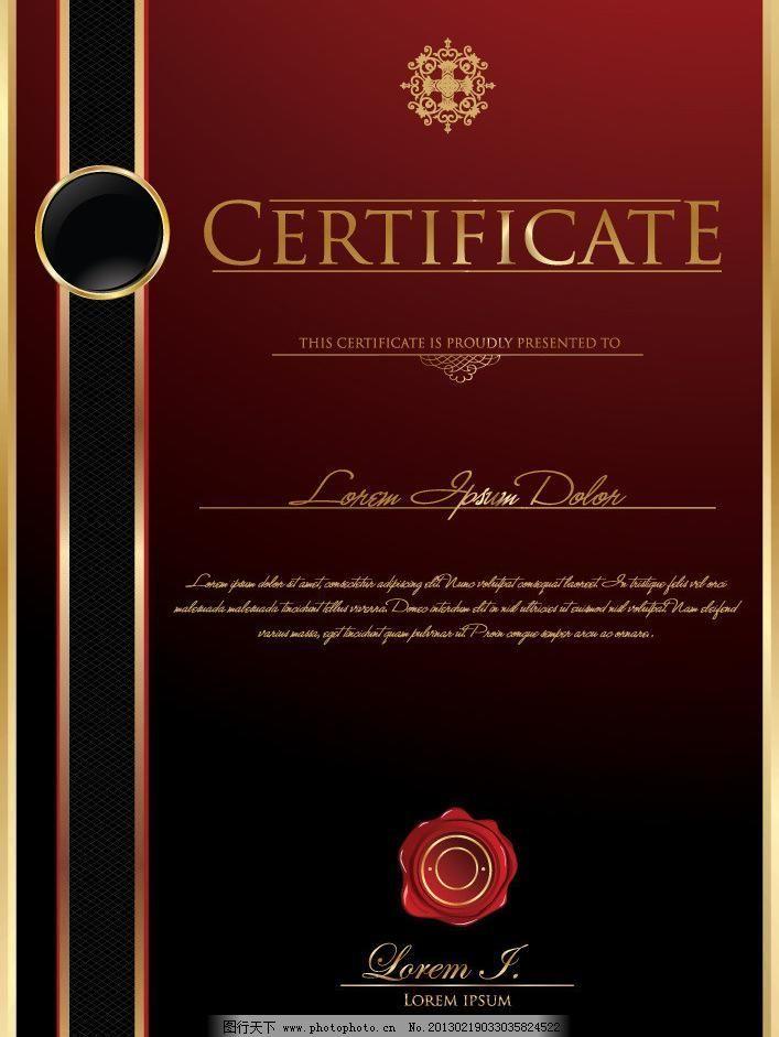 底纹 底纹边框 发票 防伪 房产 证书花纹边框矢量素材 证书花纹边框